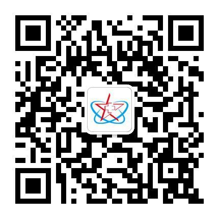 厦门光亮医院微信公共平台二维码.jpg